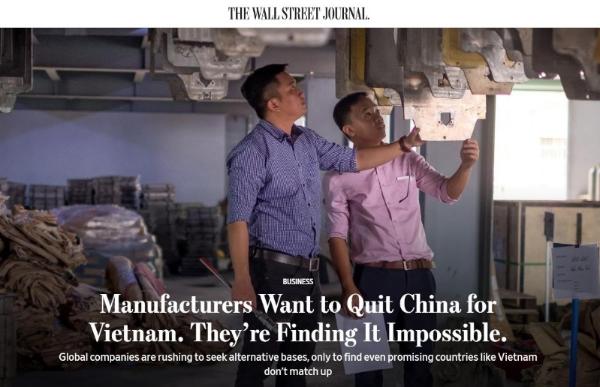 【中国那些事儿】美媒:中国世界工厂地位难以撼动