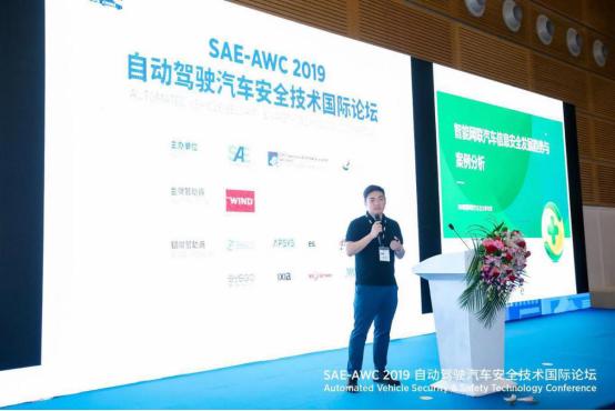 [滚动]360刘健皓:车联网发展需保证汽车制造流程和上路运营的安全