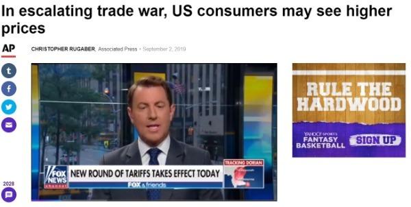【中国那些事儿】新一轮关税9月开征美媒:美国消费者真的要替特朗普埋单了