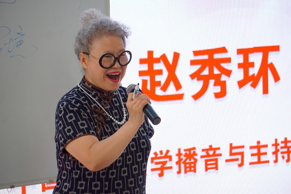 护嗓亮声 关喜欢教师——天士力大健康北京走公好运动在京举办