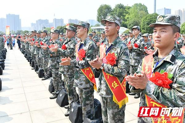 湖南省举行2019年欢送新兵入伍仪式