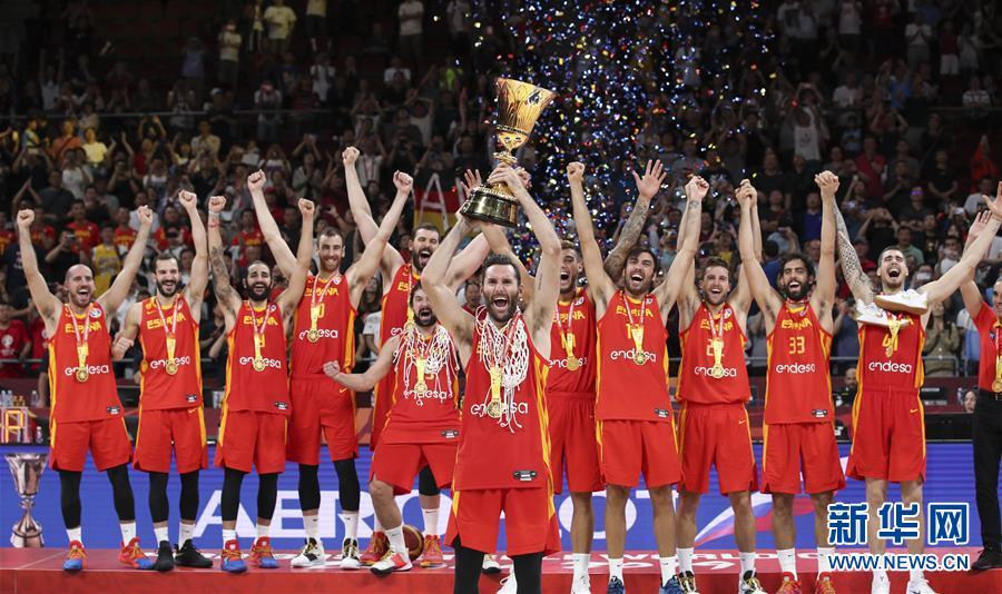 (篮球世界杯)(2)篮球——西班牙队夺冠