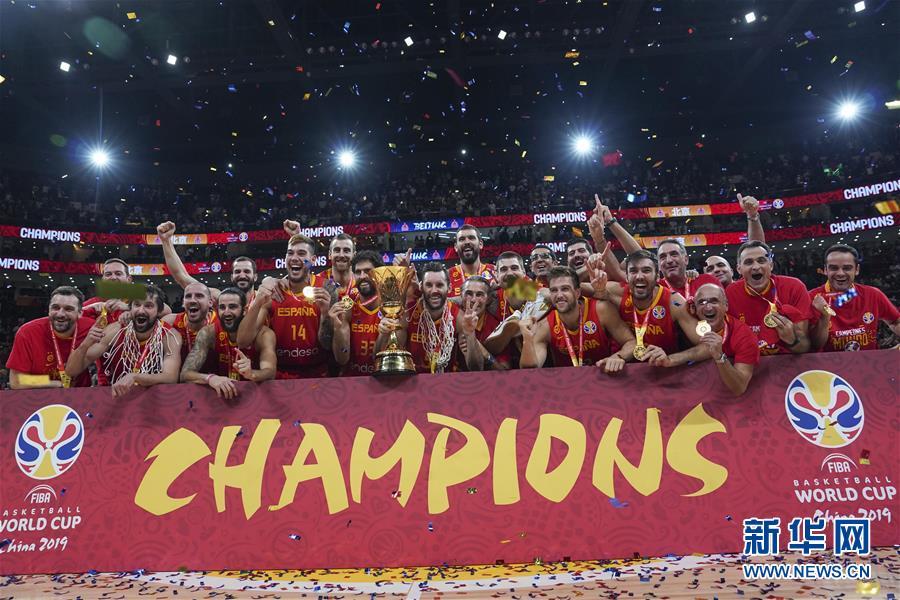 (篮球世界杯)(4)篮球——西班牙队夺冠