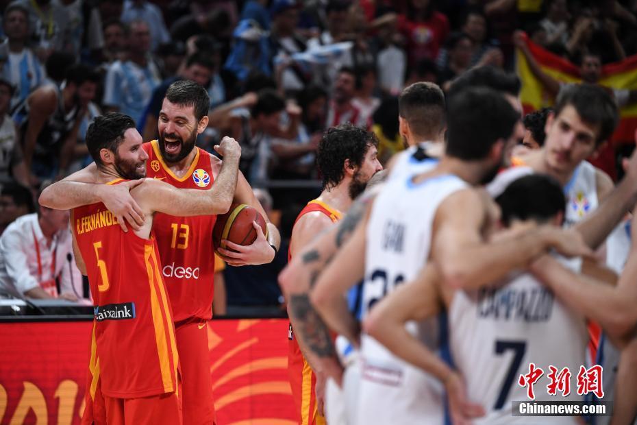 2019男篮世界杯冠军诞生!西班牙95:75击败阿根廷