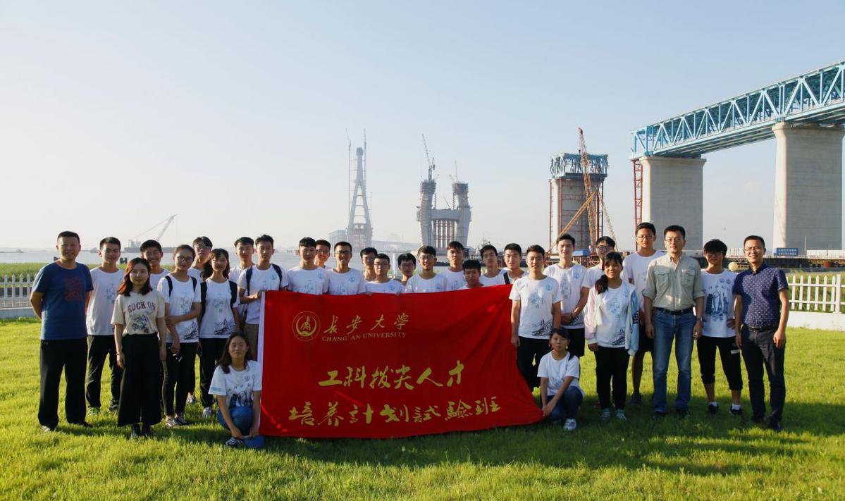沪通长江大桥顺利合龙,长安大学人创世界之最工程