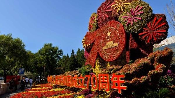 【彩票网购平台哪个最好,中国那些事儿】国际政要祝贺新中国70华诞:高度赞赏70年辉煌成就
