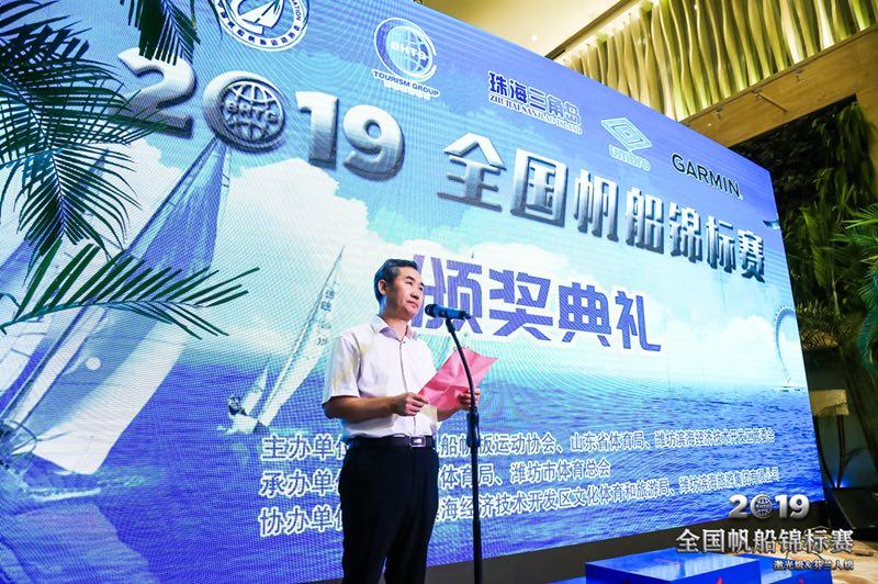 2019全国帆船锦标赛(激光及芬兰人级)潍坊滨海闭幕