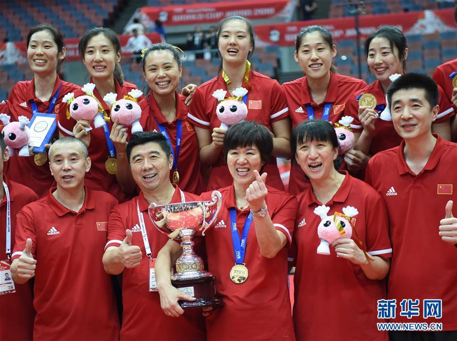 (体育)(24)排球——女排世界杯:中国队捧杯