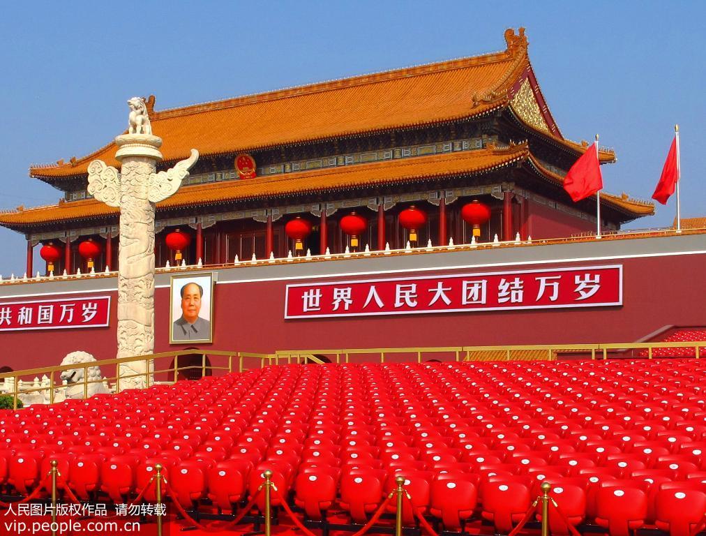 天安门广场盛装迎接国庆70周年【2】