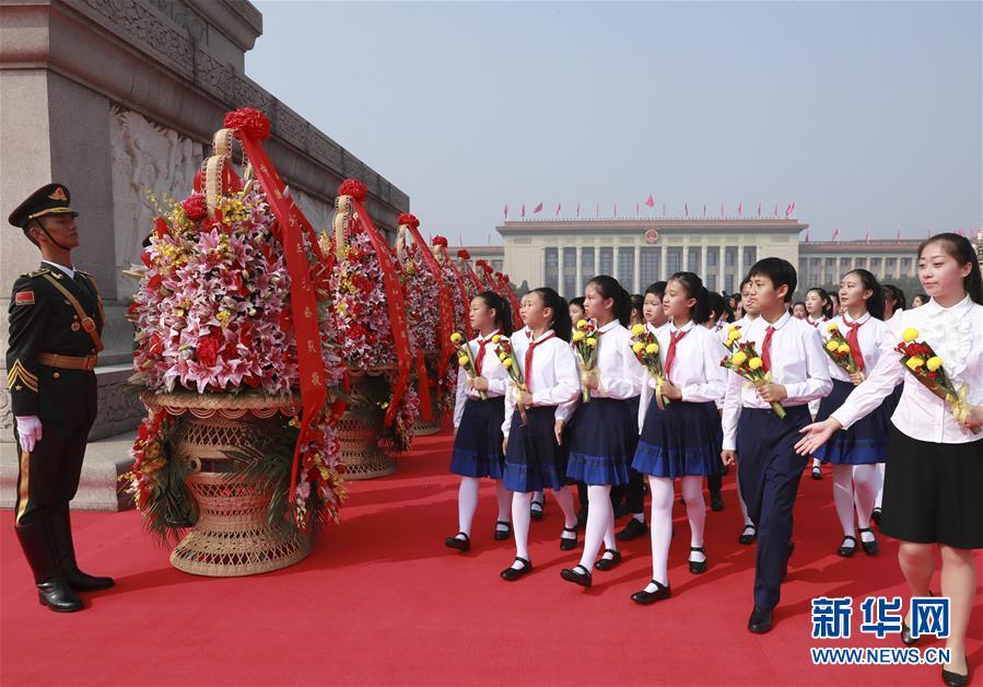 (时政)(11)烈士纪念日向人民英雄敬献花篮仪式在京隆重举行