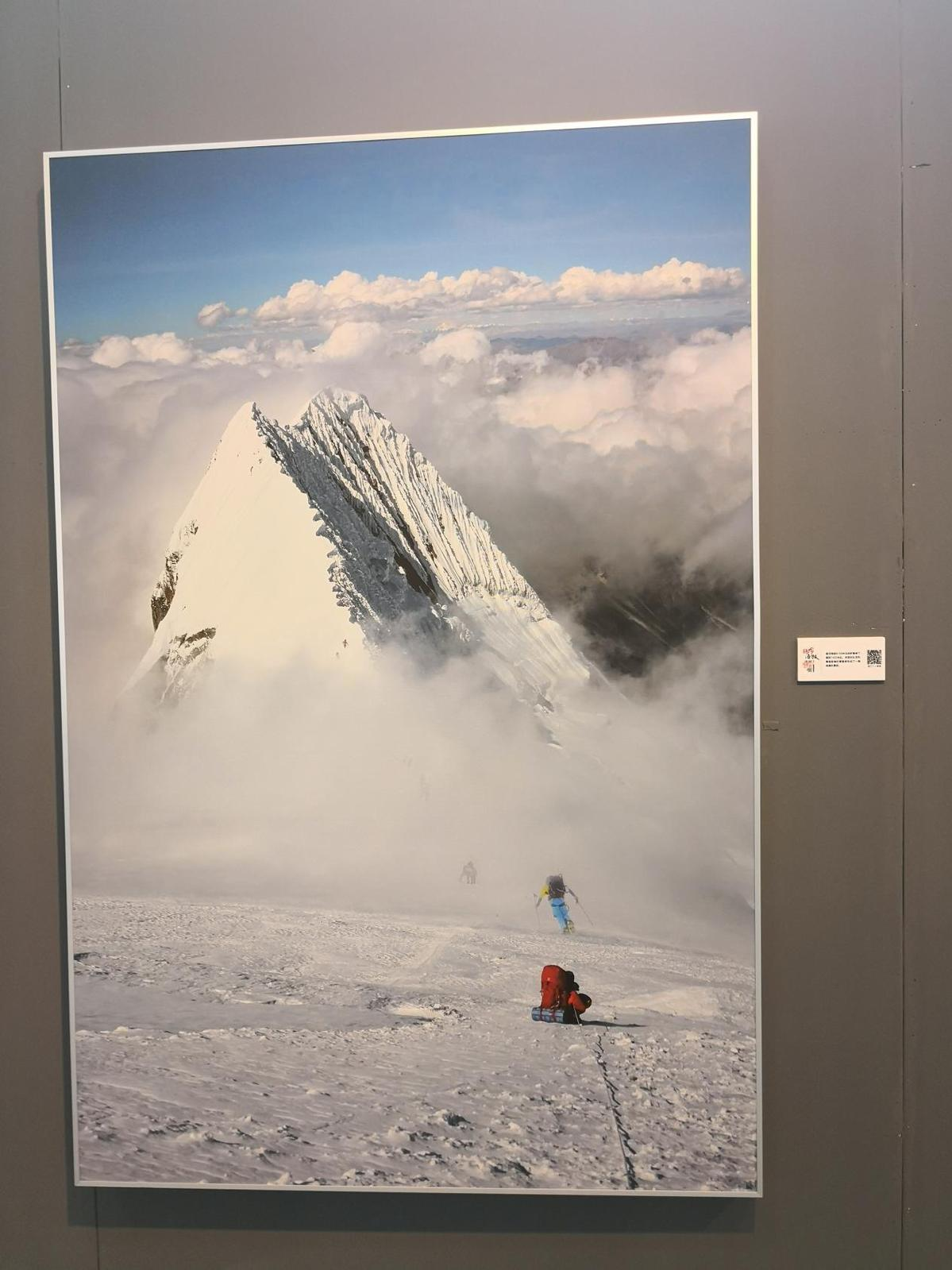 孙瑞生:龙江和他的《绝命海拔》