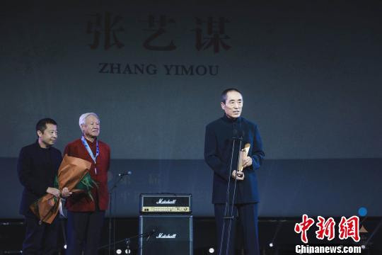 第三屆平遙國際電影展開幕27國影人齊聚古城平遙
