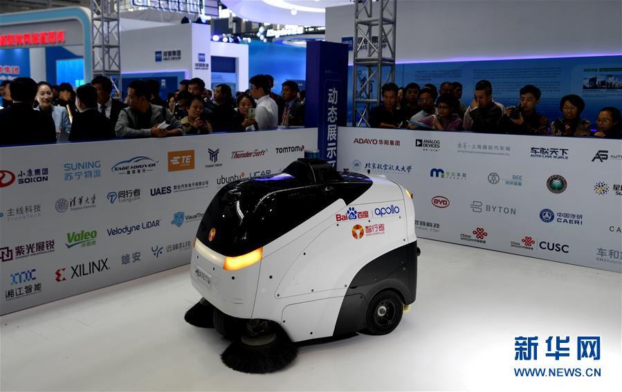 (社会)(2)2019中国国际数字经济博览会在河北石家庄开幕