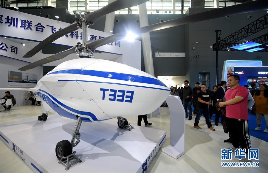 (社会)(3)2019中国国际数字经济博览会在河北石家庄开幕