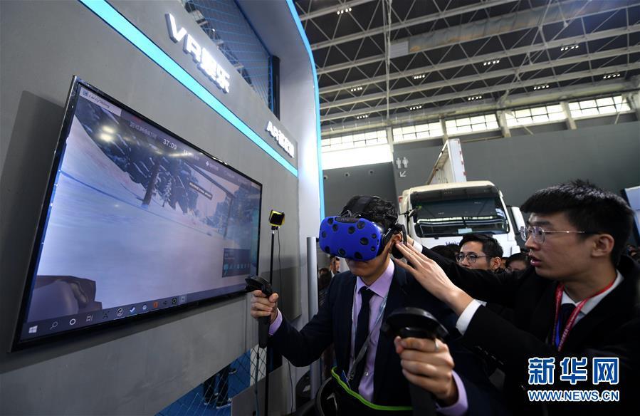 (社会)(5)2019中国国际数字经济博览会在河北石家庄开幕