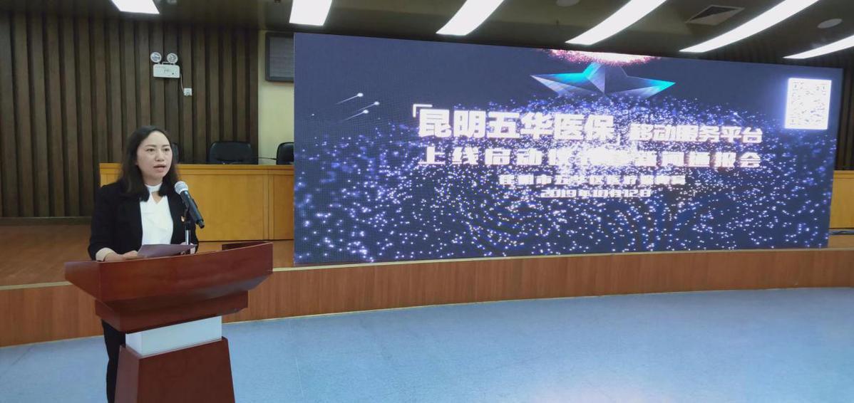 http://www.kmshsm.com/kunmingfangchan/24955.html