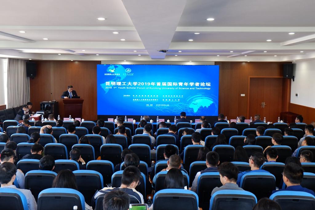 http://www.23427.site/kunmingxinwen/26113.html