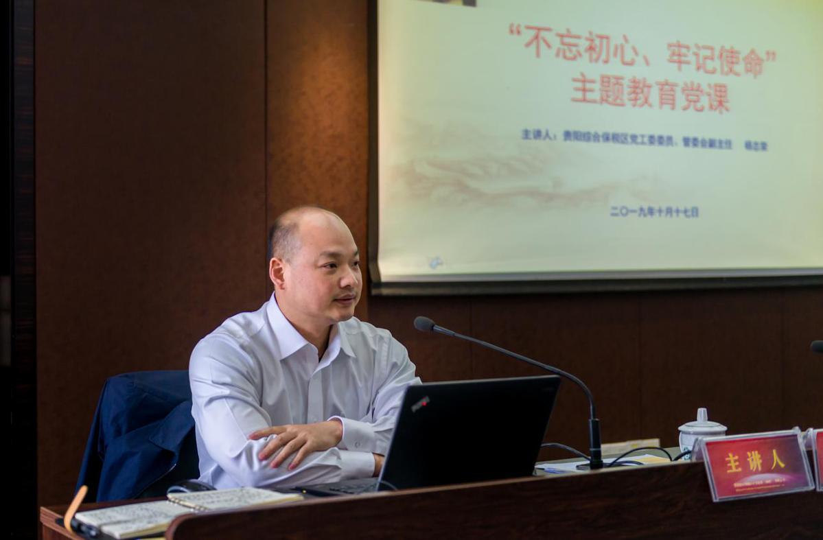 亚洲综合色综网_贵阳综保集团:打好综合保税区二期围网区建设这场硬仗