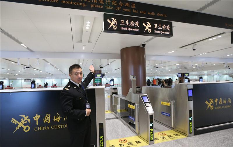 http://www.bjgjt.com/beijingxinwen/82153.html