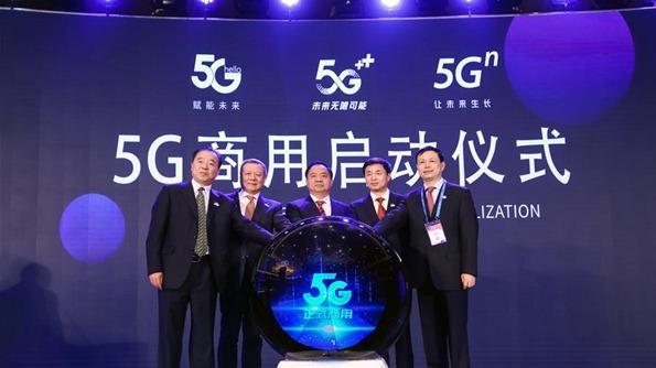 外媒:中国向科技超级大国又迈进一步