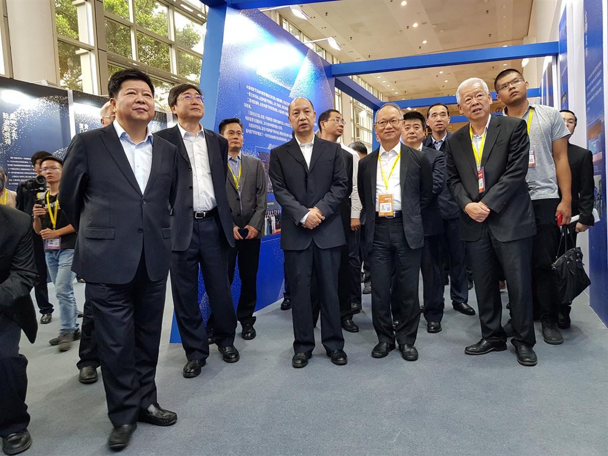 第十二届海峡两岸(厦门)文化产业