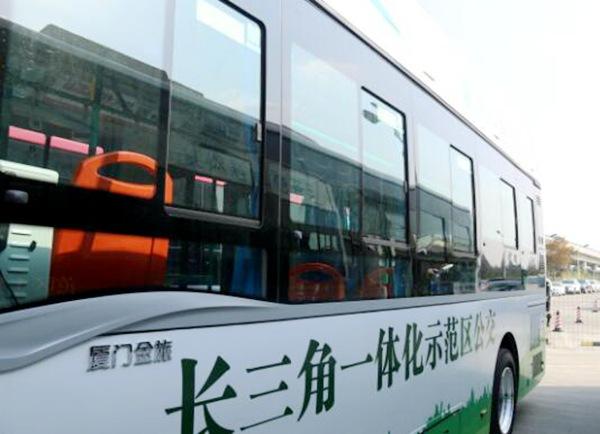 长三角生态绿色一体化发展示范区五条区域公交专线在上海青浦东方绿舟站首发运行
