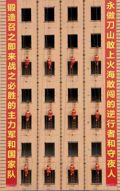 国家综合性消防救援队伍比武在浙