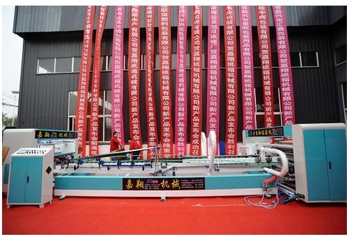 东光县嘉翔公司举办新产品发布会
