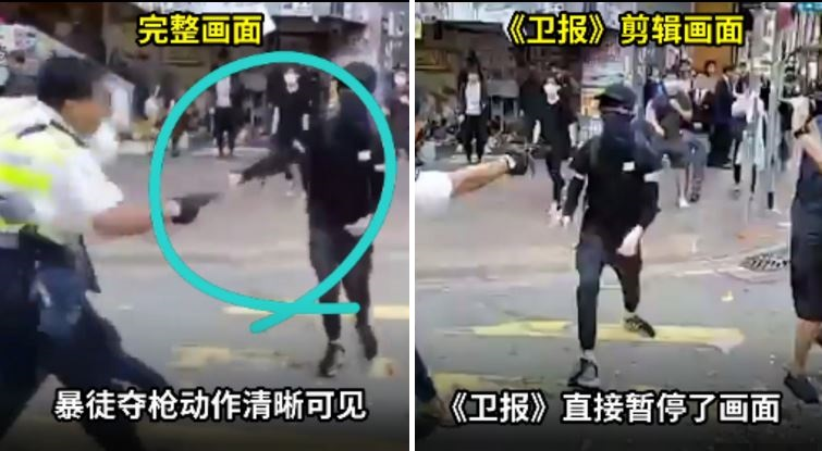 香港暴徒抢枪事件,西方媒体是这么报道的……