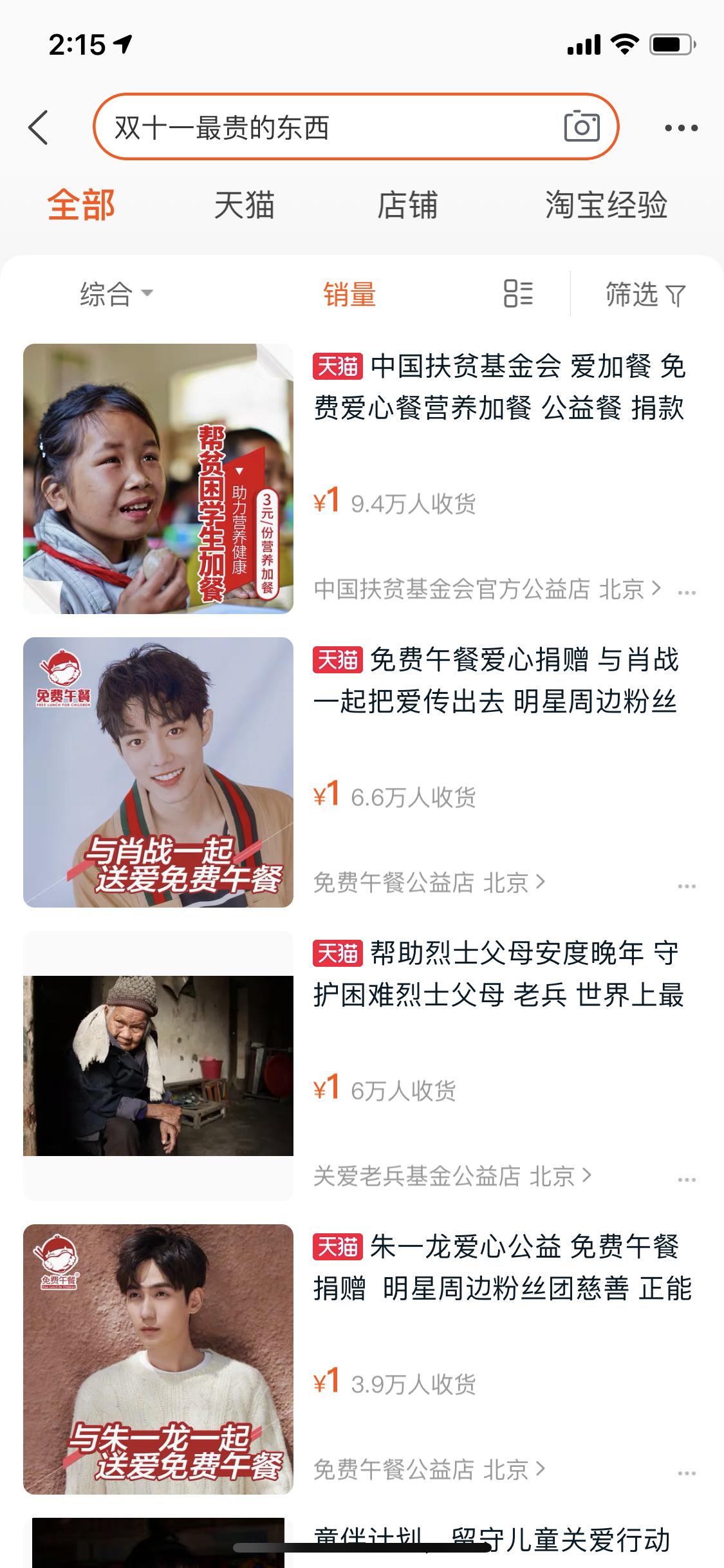 http://www.xqweigou.com/dianshangO2O/77389.html