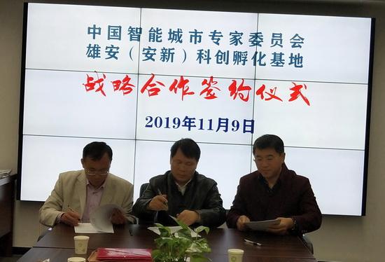 新一代人工智能助推中国城市治理现代化