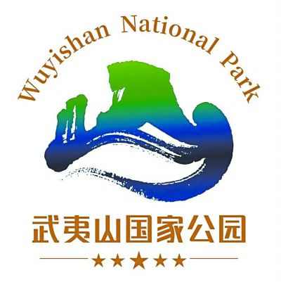 武夷山国家公园形象标识正式启用(