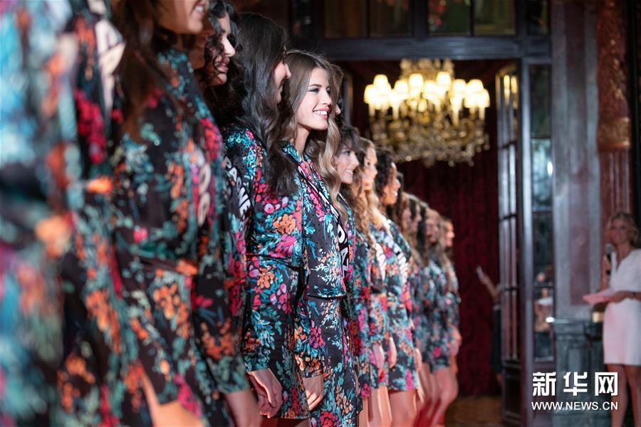 2020年度法国小姐选美比赛决赛的选手亮相新闻发布会