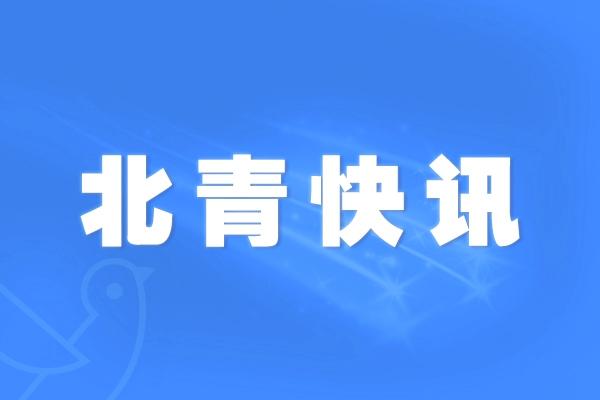 http://www.as0898.com/youxiyule/16056.html