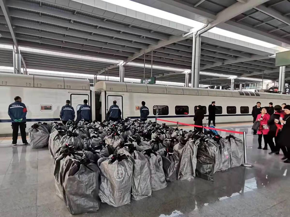 """2019年兰州铁路""""双11""""电商黄金"""