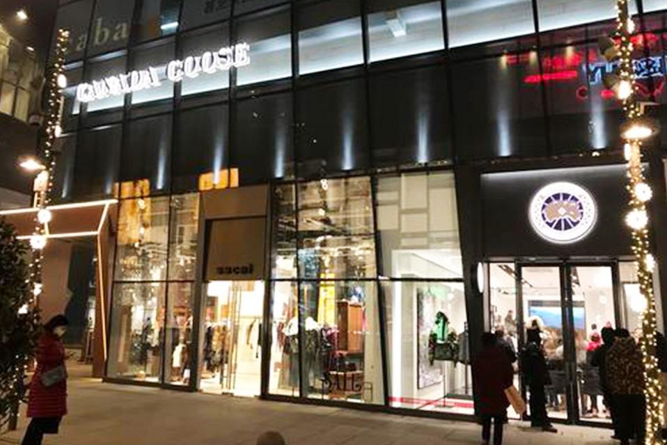 面对来自中国品牌的竞争威胁,加拿大鹅下一步该怎么走