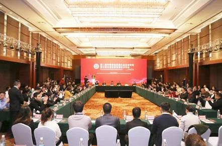 第二届非遗发展大会北京论坛开幕