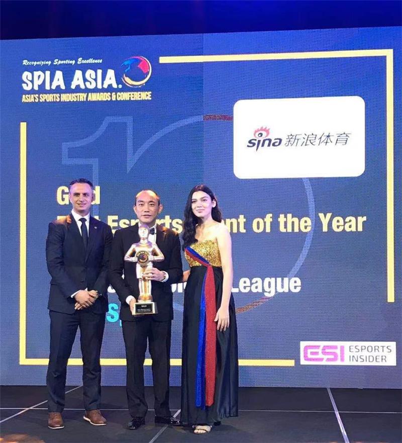 3X3黄金联赛获得亚洲体育产业奥斯卡金奖