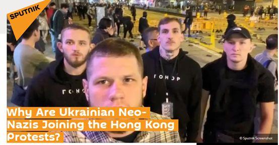 """可怕,香港暴徒的""""援军""""也到了:来自乌克兰的新纳粹分子"""