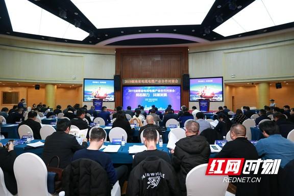 http://www.jienengcc.cn/shujuyanjiu/165128.html