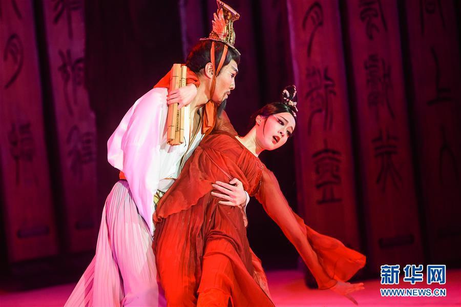(国际)(10)中国舞剧《孔子》亮相莫斯科