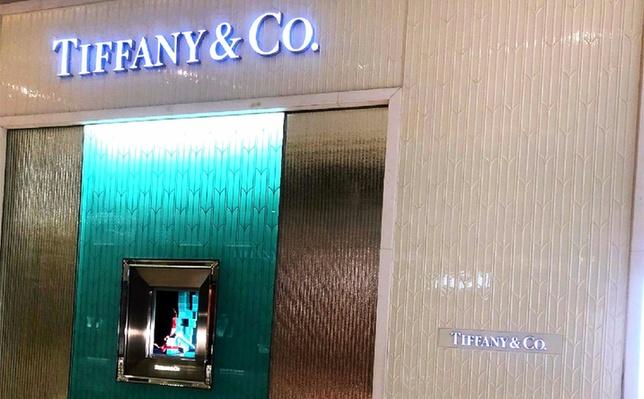 全球奢侈品巨头路威酩轩集团宣布斥资约162亿美元收购蒂芙尼