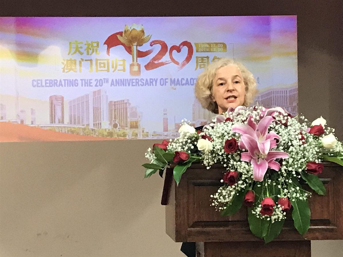 中国驻旧金山总领馆举办庆祝澳门