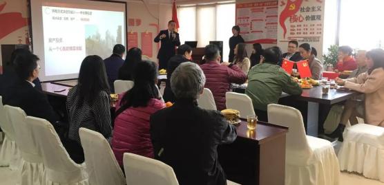 国投信达集团云南分公司成功举办