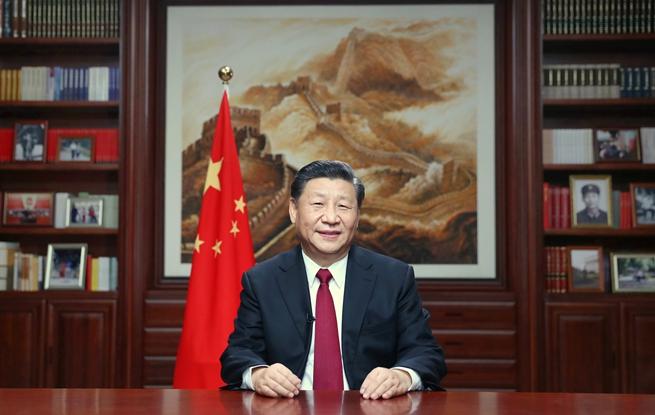 国家主席习近平发表二〇二〇年新年贺词插图