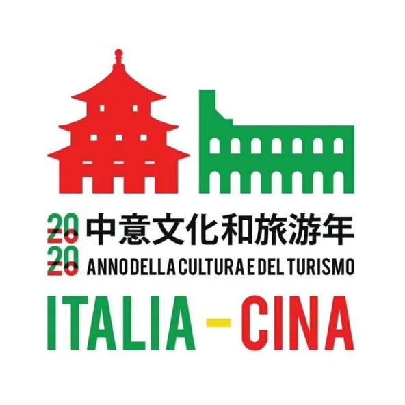 """两个文明古国的对话将产生怎样的精彩?2020""""中意文化和旅游年""""将为您揭晓"""