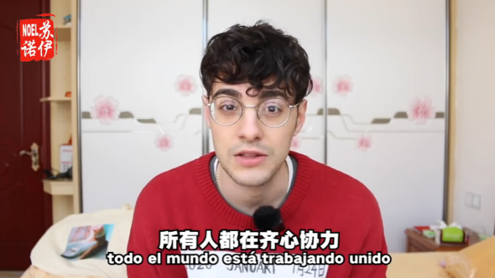 【中国那些事儿】善意无国界!西班牙小哥怒怼疫情谣言 国内外网友齐点赞