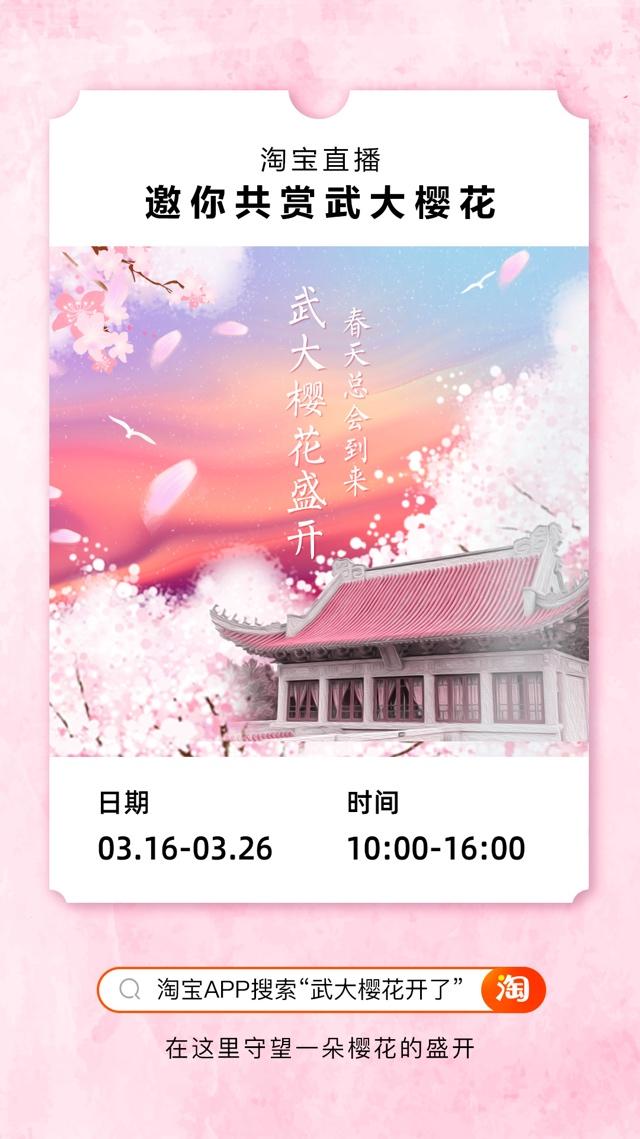 http://www.xqweigou.com/dianshangB2B/114627.html