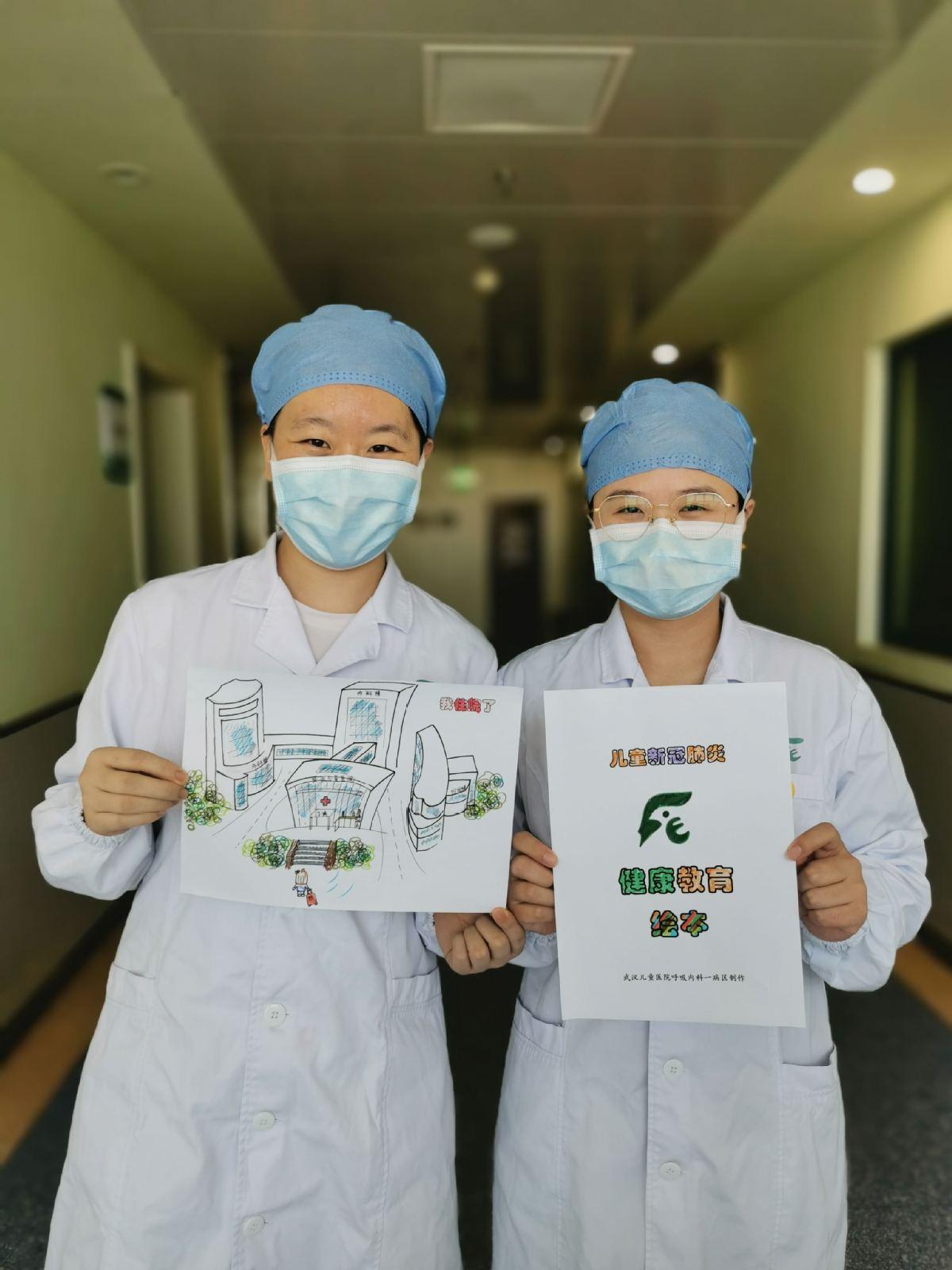武汉儿童医院护士小姐姐自创新冠科普绘本走红