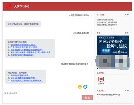 http://www.sxiyu.com/tiyuhuodong/61512.html
